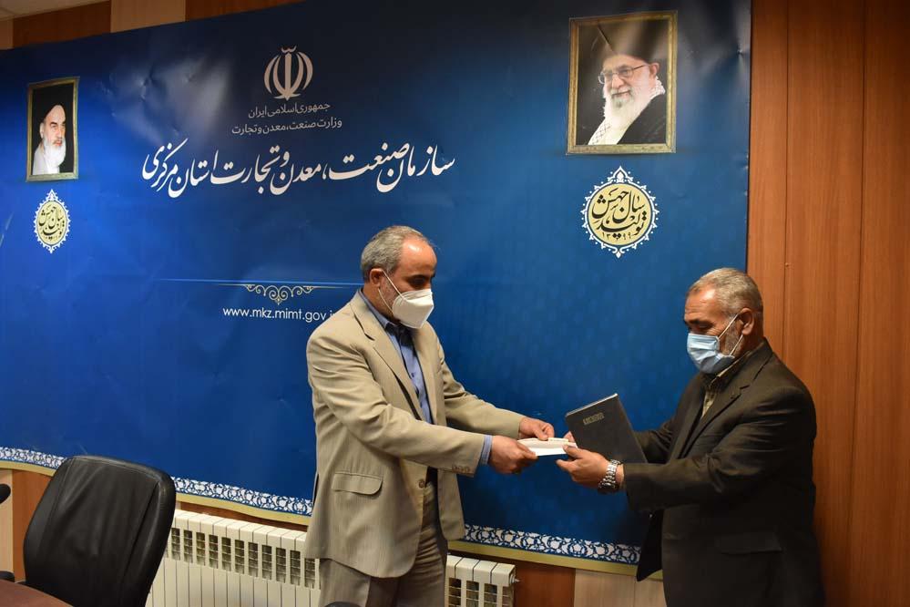 گزارش تصویری تجلیل از ناظران برتر افتخاری استان مرکزی